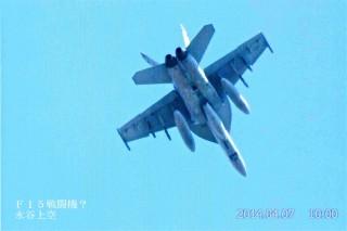 海軍のF/Aー18Fスーパーホーネット戦闘攻撃機
