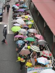 web パレード傘
