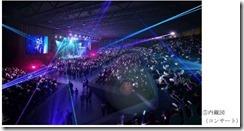 メインアリーナコンサート横浜文化体育館再整備事業落札者提案