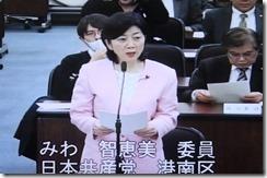 18.3.9政策局みわjpg