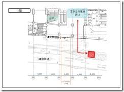 上大岡駅1階