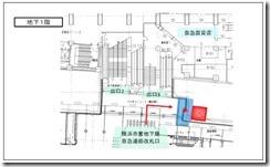 上大岡駅地下1階