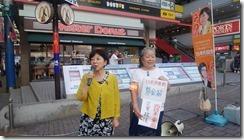西日本豪雨災害救援募金