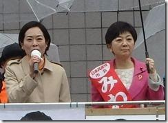 上大岡畑野さん19.3.3