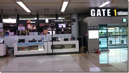 1)空港カウンター