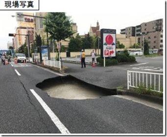①トンネル工事陥没現場写真6月30日