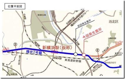 トンネル工事陥没現場地図6月30日